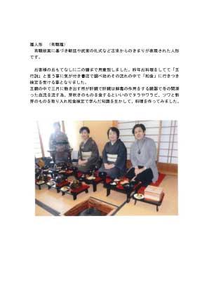 katudo160510_nakamura2