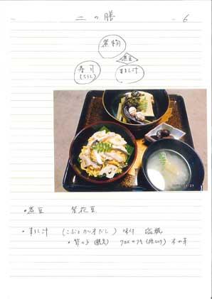 katudo160510_nakamura6