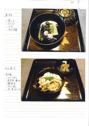 katudo160510_nakamura7