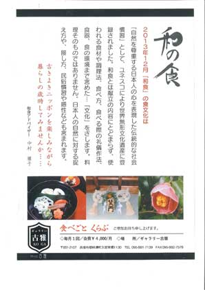 katudo160510_nakamura9