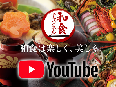 和食チャンネル